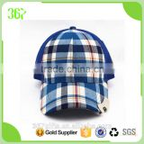 2016 Multicolour Ripstop Bottle Opener Mesh Hats Kids Cap Made In China