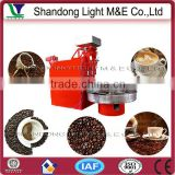 High Quality Natural Raw Green Coffee Bean Processing Machinery                                                                         Quality Choice