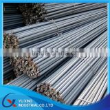 turkish reinforcing steel rebar 8mm 32mm 12mm