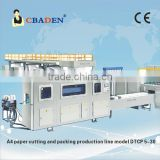 two roller Cutting and Packing Machine for A4 Copy Paper Copy paper cutting wrapping machine