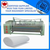 JRJ-1 Coiling and Edge-cutting Machine,Textile Rewinding Machine,Cloth Roll Slitting Machine