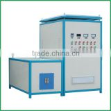 used igbt induction heating for hard alloy welding equipment