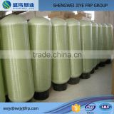 water treatment pre filter FRP tank