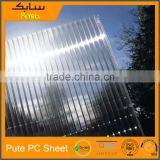 Lexan Polycarbonate hollow sheet 4mm polycarbonate sheets hard plastic swimming pools covers