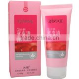 Whitening & facial exfoliating cream peeling gel dead skin cell remove exfoliator facial scrubs & polishes cream 100g bambo