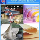 Paper Making Polyester Forming Fabrics/ blanket felt ! 2016 newly designed and hot selling products !