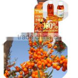 Seabuckthorn (Fructus Hippophae) Extract 10% Total Flavones/ Seabuckthorn Seed Oil(Supercritical CO2 Extraction)
