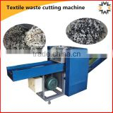What is the price of NEWEEK 300-800kg/h straight knife used waste automotive interior carpet recycle cutting machine