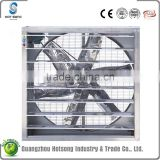 HS-1220 aluminium alloy heavy duty small vibration wall mounted industrial exhaust fan 43""