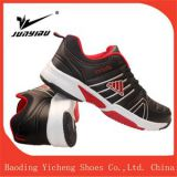 Cricket shoes,rubber cricket shoes, brand cricket sport shoes