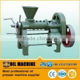Mini functional hand and electric palm seed olive seed groundnut screw oil expeller machine