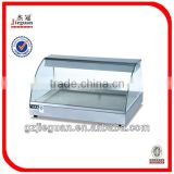 Food display/Hot Showcase DH-211 CE certificate