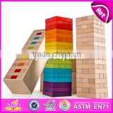 Mini intelligent wooden baby building blocks best design creativity toy wooden baby building blocks W13D143