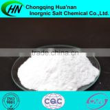Extra pure Barium Carbonate used For PTC Thermistor