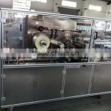 perfume box transparent cellophane over-wrapping machine XF-300