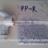 PP injection grade/film grade/Yarn Grade, PP raffia Grade