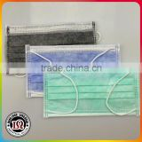 Colorful 3ply Nonwoven Surgical Face Mask                                                                         Quality Choice