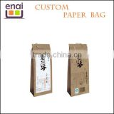 Gunagzhou wholesale biodegradable flour paper bag for packaging with value