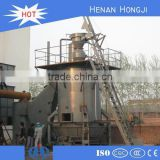 QM 2.6 Coal Gasifier Plant for Steel furnace/ Tunnel kiln/ Rotary Kiln Dryer