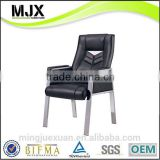 Special professional conference guest fabric chair