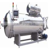 industrial canned food autoclave//electric fish sterilizing retort// boiled fish autoclave