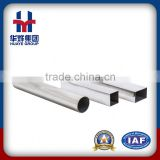 Great processes low price stainless steel capillary tube                                                                                                         Supplier's Choice