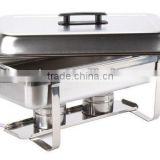 Economy Chafer Banquet Equipment