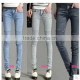2015 skinny jeans stretch pencil pants White Ruffle jeans wear denim trousers