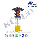 Wholesale kutuo 300mm solar powered portable led temporary traffic wireless trailer lights with factory price