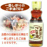 Best-selling healthy and non chemical using sesame oil 100% 150g