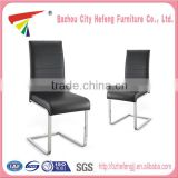 New design PU chrome frame bow leg popular sale black leather z shape dining chair