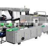 Automatic production line QCBZ-B a4 paper cutting & packaging machine                                                                         Quality Choice