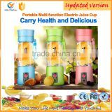 Made in China Hand Dealpeak Portable electric Battery Operated Fruits Juice Milk Cocktail Shaker and Blender cup