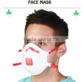 Dust mask with or without respirator,FFP1,FFP2,FFP3 style