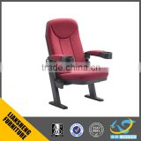 2016 Hot selling fabric 3D cinema chair with bottle holder cinema chair dimensions