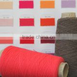 100% cashmere yarn pure cashmere yarn from factory China for knit scarf