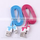 2015 colourful Usb Data Line OTG Cable Multi-function OTG cable for Android mobile phone