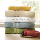 solid color jacquard women bamboo fabric bath towel
