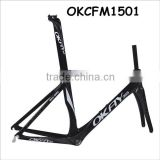 700C Aero design chinese carbon fiber road bike frame for sale