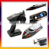 2.4GHz High Speed RC Boat Ready to run bait boat