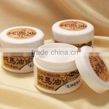 Moisturizing and Best-selling the horse oil cream for a variety of medical treatments , additive-free, no fragrance