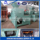 2017 advanced coal dust ball press machine for fuel/rice husk charcoal ball press machine