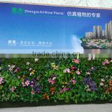 SJ0409014 Vertical garden wall/green planter wall/decorative flower wall