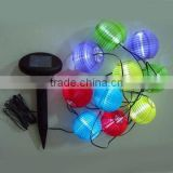 Solar Chinese Lantern Light, Model No.:72048