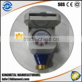 IC card Prepaid Water Meter for savimg water