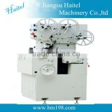 Automatic Candy Cutting and Double Twist Wrapping Machine