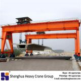 China HSHCL Hot Sale 200 Ton Double Girder Gantry Crane With Hook