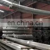 mild galvanized steel square tube metal  bending and welding fabrication factory supplier
