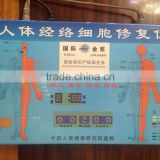 To keep healthy DDS acid-base flat bioelectricity massage machine