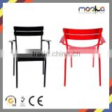 Aluminum Cafe Chair/Fermob Luxembourg Arm Cafe Chair/Replica Fermob Luxembourg Chair